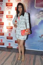 Tahira Khurrana at Nautanki Saala screening in Liberty Cinema, Mumbai on 11th April 2013 (131).JPG