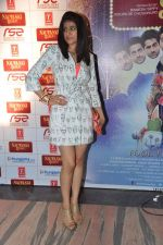 Tahira Khurrana at Nautanki Saala screening in Liberty Cinema, Mumbai on 11th April 2013 (132).JPG