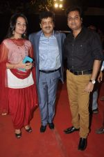 Udit Narayan at Medscape India event in Tulip Star, Mumbai on 20th April 2013 (44).JPG