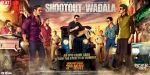 Posters of SHOOTOUT AT WADALA (5).jpeg