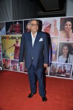 Boney Kapoor at Sahara Pariwar hosts bash in honour of Sridevi for winning Padma Bhushan in Mumbai on 23rd April 2013 (145).JPG