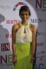 Geeta Basra launches Salon and Beauty mag in Phoenix Mill, Mumbai on 23rd April 2013 (1).JPG
