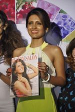 Geeta Basra launches Salon and Beauty mag in Phoenix Mill, Mumbai on 23rd April 2013 (10).JPG