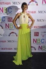Geeta Basra launches Salon and Beauty mag in Phoenix Mill, Mumbai on 23rd April 2013 (19).JPG