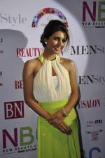 Geeta Basra launches Salon and Beauty mag in Phoenix Mill, Mumbai on 23rd April 2013 (27).JPG
