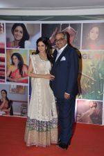Sridevi, Boney Kapoor at Sahara Pariwar hosts bash in honour of Sridevi for winning Padma Bhushan in Mumbai on 23rd April 2013 (56).JPG