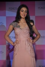 Miss India Navneet Kaur Dhillon unveil POnds BB+ cream in Powai, Mumbai on 26th April 2013 (12).JPG