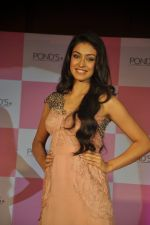 Miss India Navneet Kaur Dhillon unveil POnds BB+ cream in Powai, Mumbai on 26th April 2013 (6).JPG