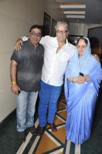 Aditya Raj Kapoor at Aditya Raj Kapoor film Parents mahurat in Raheja Classique on 27th April 2013 (36).JPG