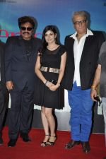 Aditya Raj Kapoor at Aditya Raj Kapoor film Parents mahurat in Raheja Classique on 27th April 2013 (79).JPG