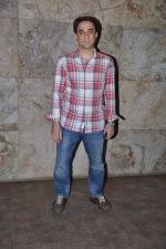Faisal Khan at Qayamat Se Qaymat tak screening in Mumbai on 29th April 2013 (23).JPG