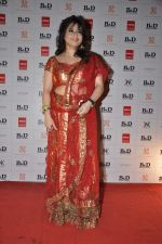 Misti Mukherjee at Bharat N Dorris makeup awards in Mumbai on 29th April 2013 (32).JPG
