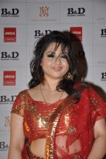 Misti Mukherjee at Bharat N Dorris makeup awards in Mumbai on 29th April 2013 (33).JPG