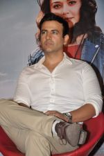 Rhehan Malliek at Ishq in Paris promotional activity in Cinemax, Mumbai on 30th April 2013 (88).JPG