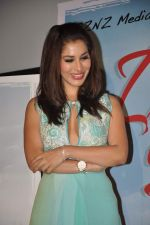 Sophie Choudry at Ishq in Paris promotional activity in Cinemax, Mumbai on 30th April 2013 (87).JPG
