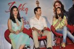 Sophie Choudry,Preity Zinta, Rhehan Malliek at Ishq in Paris promotional activity in Cinemax, Mumbai on 30th April 2013 (62).JPG