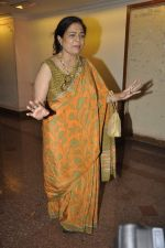 Reema Lagoo at the launch of Live Well Diet book in Ravindra Natya Mandir on 3rd May 2013 (99).JPG