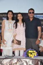 Sanjay Dutt & Priya Dutt Memorial Donate a Mobile Mamography Unit for good cause in Bandra, Mumbai on 5th May 2013 (67).JPG