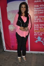 Sharon Prabhakar at Bluefrog mothers day event in Mumbai on 8th May 2013 (25).JPG