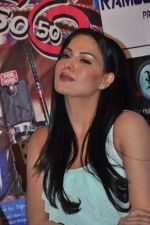 Veena Malik in the City of Joy, Kolkata for the promotion of her film Zindagi 50-50 on 9th May 2013 (1).JPG