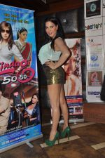 Veena Malik in the City of Joy, Kolkata for the promotion of her film Zindagi 50-50 on 9th May 2013 (12).JPG