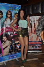 Veena Malik in the City of Joy, Kolkata for the promotion of her film Zindagi 50-50 on 9th May 2013 (13).JPG