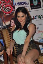 Veena Malik in the City of Joy, Kolkata for the promotion of her film Zindagi 50-50 on 9th May 2013 (16).JPG