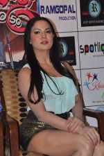Veena Malik in the City of Joy, Kolkata for the promotion of her film Zindagi 50-50 on 9th May 2013 (17).JPG
