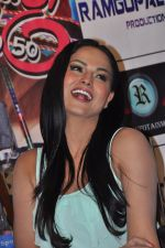 Veena Malik in the City of Joy, Kolkata for the promotion of her film Zindagi 50-50 on 9th May 2013 (19).JPG