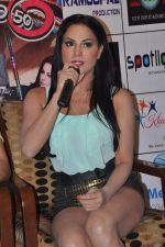 Veena Malik in the City of Joy, Kolkata for the promotion of her film Zindagi 50-50 on 9th May 2013 (20).JPG