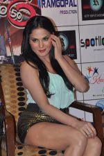 Veena Malik in the City of Joy, Kolkata for the promotion of her film Zindagi 50-50 on 9th May 2013 (24).JPG