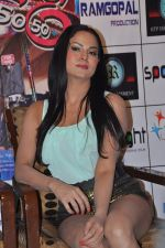 Veena Malik in the City of Joy, Kolkata for the promotion of her film Zindagi 50-50 on 9th May 2013 (25).JPG
