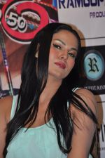 Veena Malik in the City of Joy, Kolkata for the promotion of her film Zindagi 50-50 on 9th May 2013 (26).JPG