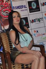 Veena Malik in the City of Joy, Kolkata for the promotion of her film Zindagi 50-50 on 9th May 2013 (28).JPG