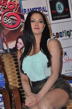 Veena Malik in the City of Joy, Kolkata for the promotion of her film Zindagi 50-50 on 9th May 2013 (29).JPG
