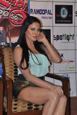 Veena Malik in the City of Joy, Kolkata for the promotion of her film Zindagi 50-50 on 9th May 2013 (30).JPG