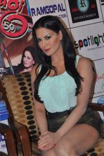 Veena Malik in the City of Joy, Kolkata for the promotion of her film Zindagi 50-50 on 9th May 2013 (9).JPG