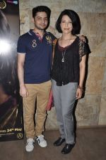 Shadab Kamal, Shilpa Shukla at the Special Screening of BA Pass in lightbox, Juhu, Mumbai on 10th May 2013 (28).JPG