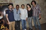 Shadab Kamal, Vishal Bhardwaj, Shilpa Shukla, Ajay Bahl at the Special Screening of BA Pass in lightbox, Juhu, Mumbai on 10th May 2013 (19).JPG