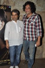 Vishal Bhardwaj, Ajay Bahl at the Special Screening of BA Pass in lightbox, Juhu, Mumbai on 10th May 2013 (12).JPG