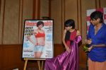 Mandira Bedi unveiled Women_s Health magazine in Mumbai on 11th May 2013 (2).JPG
