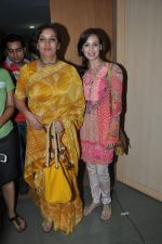 Dia Mirza, Shabana Azmi at Whistling woods event in Mumbai on 12th May 2013 (32).JPG