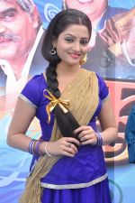 Nisha Parulekar at the Mahurat of Marathi movie Full to Dhamaal in Madh, Mumbai on 13th May 2013 (54).JPG