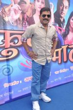 Sanjay Narvekar at the Mahurat of Marathi movie Full to Dhamaal in Madh, Mumbai on 13th May 2013 (50).JPG