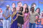 Sanjay Narvekar, Smita Gondkar and Nisha Parulekar at the Mahurat of Marathi movie Full to Dhamaal in Madh, Mumbai on 13th May 2013 (96).JPG