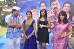 Smita Gondkar and Nisha Parulekar at the Mahurat of Marathi movie Full to Dhamaal in Madh, Mumbai on 13th May 2013 (62).JPG