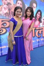Smita Gondkar and Nisha Parulekar at the Mahurat of Marathi movie Full to Dhamaal in Madh, Mumbai on 13th May 2013 (76).JPG