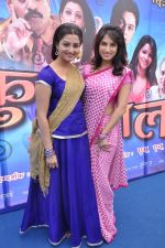 Smita Gondkar and Nisha Parulekar at the Mahurat of Marathi movie Full to Dhamaal in Madh, Mumbai on 13th May 2013 (77).JPG