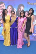 Smita Gondkar and Nisha Parulekar at the Mahurat of Marathi movie Full to Dhamaal in Madh, Mumbai on 13th May 2013 (86).JPG