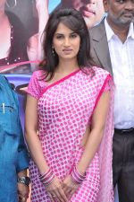 Smita Gondkar at the Mahurat of Marathi movie Full to Dhamaal in Madh, Mumbai on 13th May 2013 (61).JPG